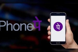 PhonePe's App is Having the Most Valuable Start-ups