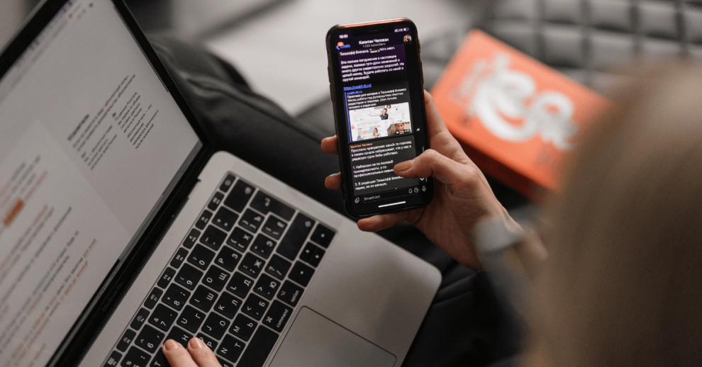 Best Ad Networks You Can Use To Boost Your Income In 2021