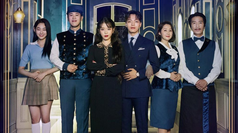 'Hotel Del Luna' K-drama is going to come to Netflix US in September 2021