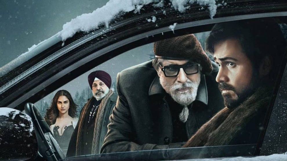 Watch the Mystery Thriller, Chehre: Here is all you need to know