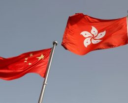 Hong Kong Has Put A Ban On Celebrating The Independence Day Of Taiwan